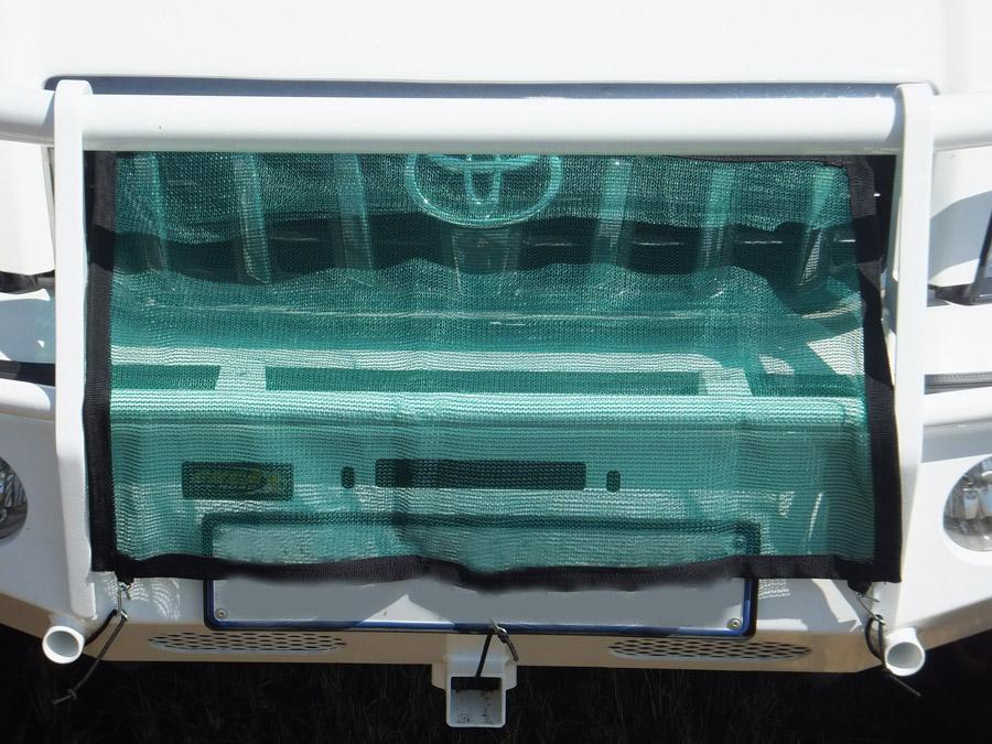 Radiator seed net (7